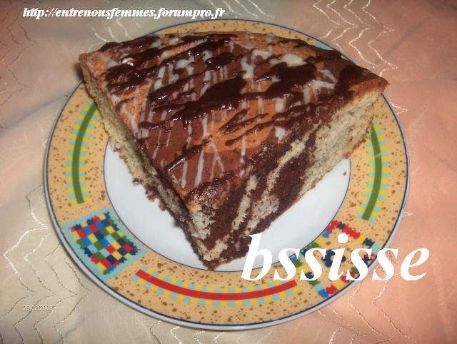 Meskouta ou Maskouta au lait et amandes / Gâteau Marocain zébré aux amandes et lait! Hpim5010