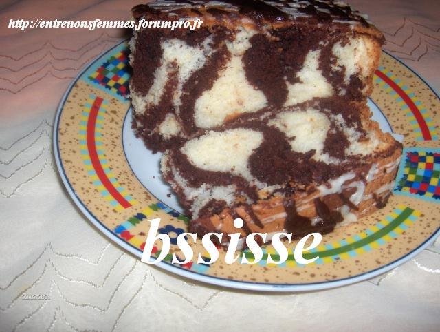 Meskouta ou Maskouta au lait et amandes / Gâteau Marocain zébré aux amandes et lait! Hpim5011