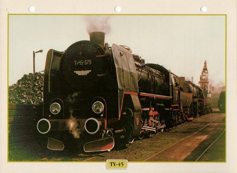 [Fiches Atlas] Trains de légende, éditions Atlas (2e partie) T20110