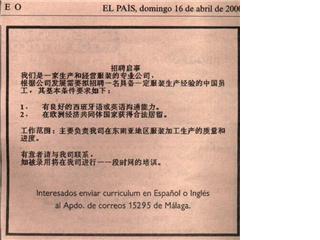 ALGUNOS RECORTES DE PRENSA..... VERDADEROS 510