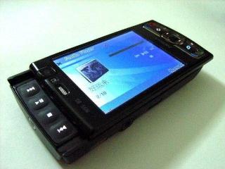 Nokia N95 alike Is_php10
