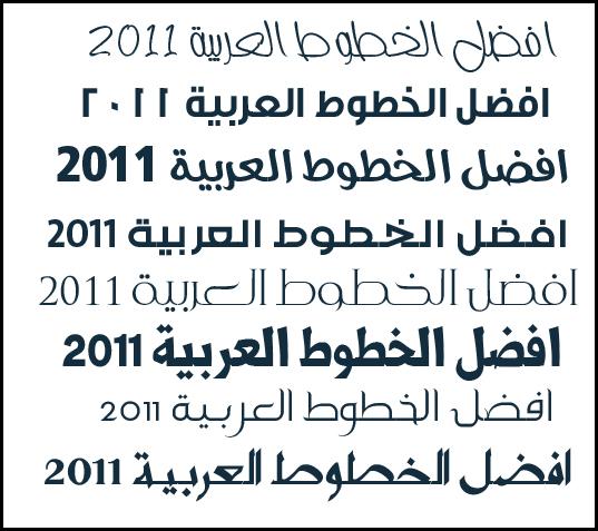خطوط عربية 2011 فى غاية الجمال Untitl14
