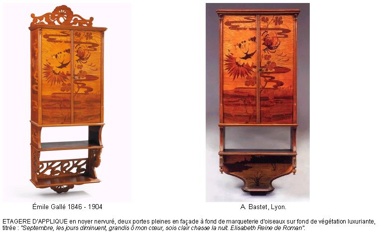 Same furniture 2 different upholsters - Meme meuble 2 ebeniste differente Bastet10