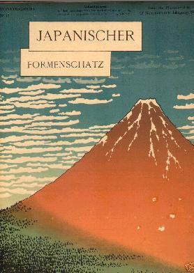 Le Japon Artistique (Artistic Japan) - S. Bing Naamlo11