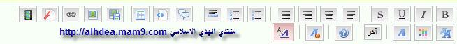 شرح مدقق لعمل كل أزرار نافذة المشاركه الجديدة 121210