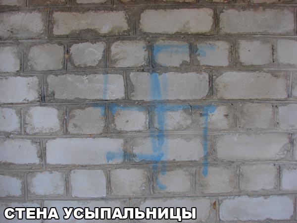 бердичевский - Новости из Бердичева. Klad310