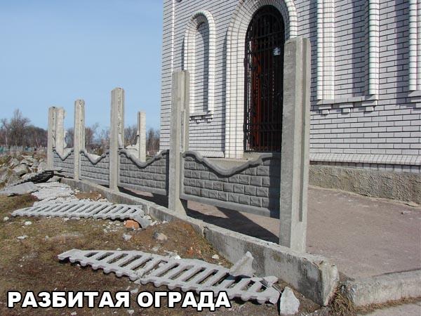 бердичевский - Новости из Бердичева. Klad510