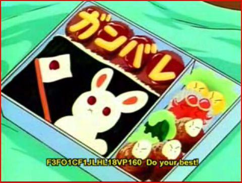 L'origine della bentite?..Per bento-anime fans e non!! - Pagina 2 Ky510