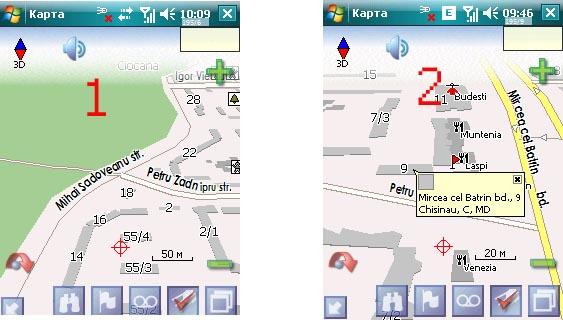 Замеченные ошибки в карте Молдовы Zadnip10