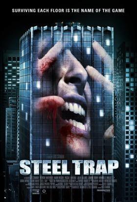 Steel trap Ykybwr10