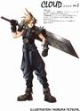 Kadaj, Cloud, or Sephiroth? Concep13