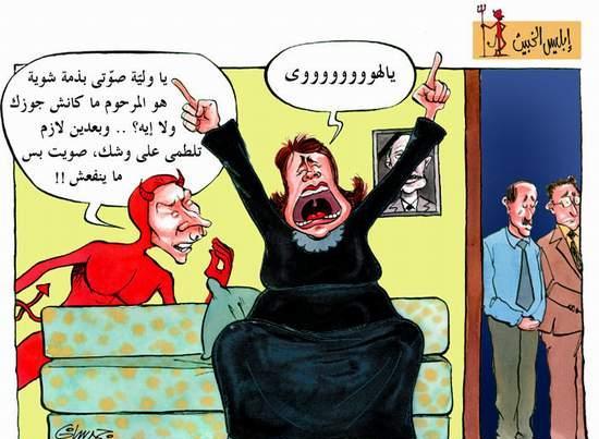 إبليس الخبيث (2) كاريكاتير 9807_116