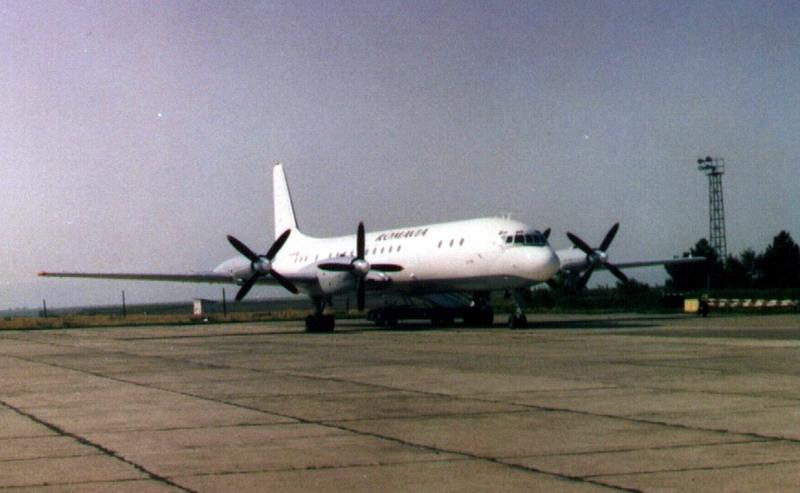Aeroportul Suceava (Stefan Cel Mare) - 1994 - 2007 Imm10