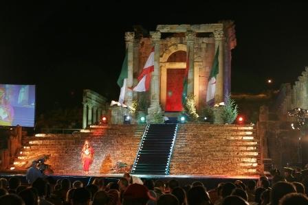 إعلان عن تنظيم رحلة سياحية إلى مدينة غوفي 11826210
