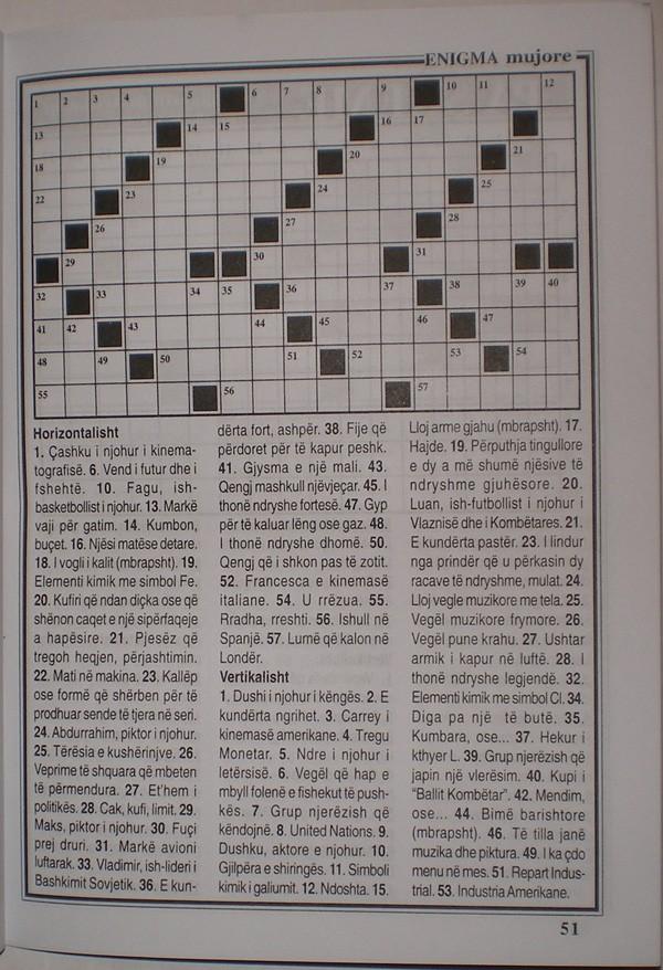 Enigma - албанско издание Imgp0113