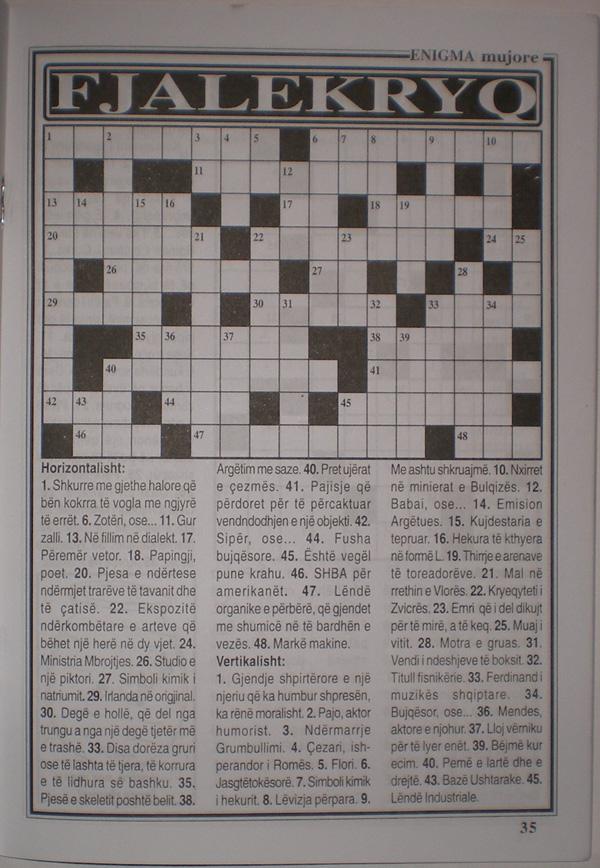 Enigma - албанско издание Imgp0114