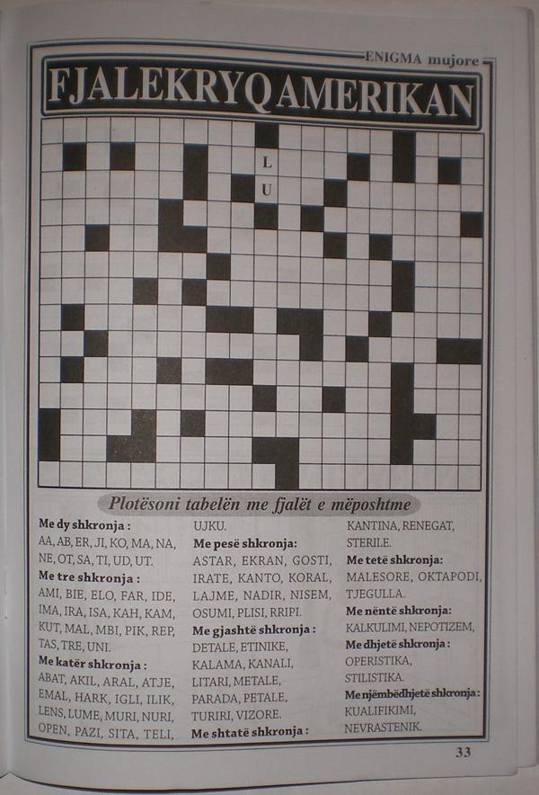 Enigma - албанско издание Imgp0116