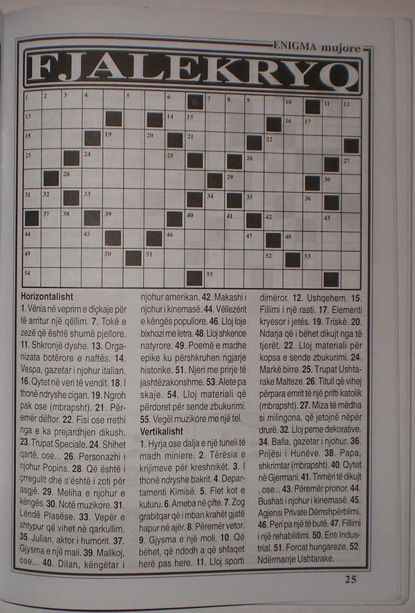 Enigma - албанско издание Imgp0117