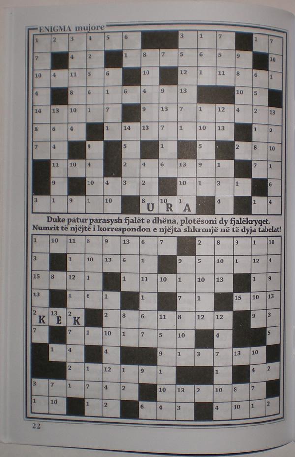 Enigma - албанско издание Imgp0118