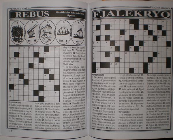 Enigma - албанско издание Imgp0120