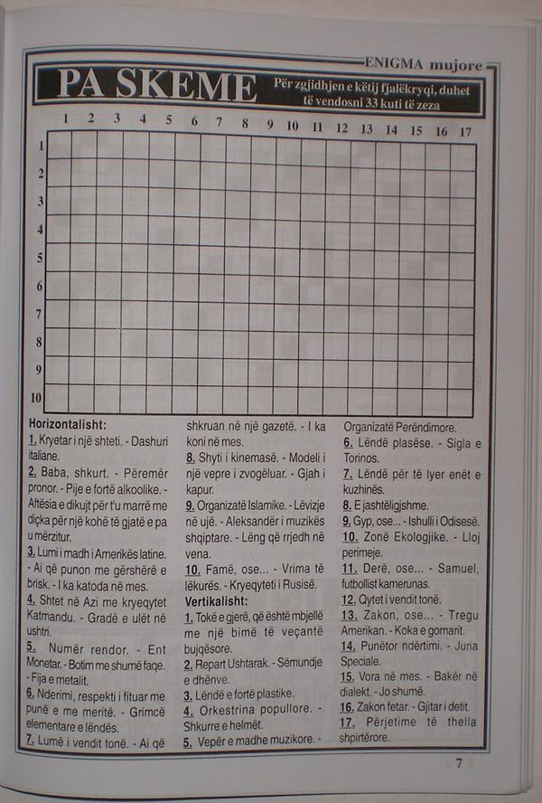 Enigma - албанско издание Imgp0121