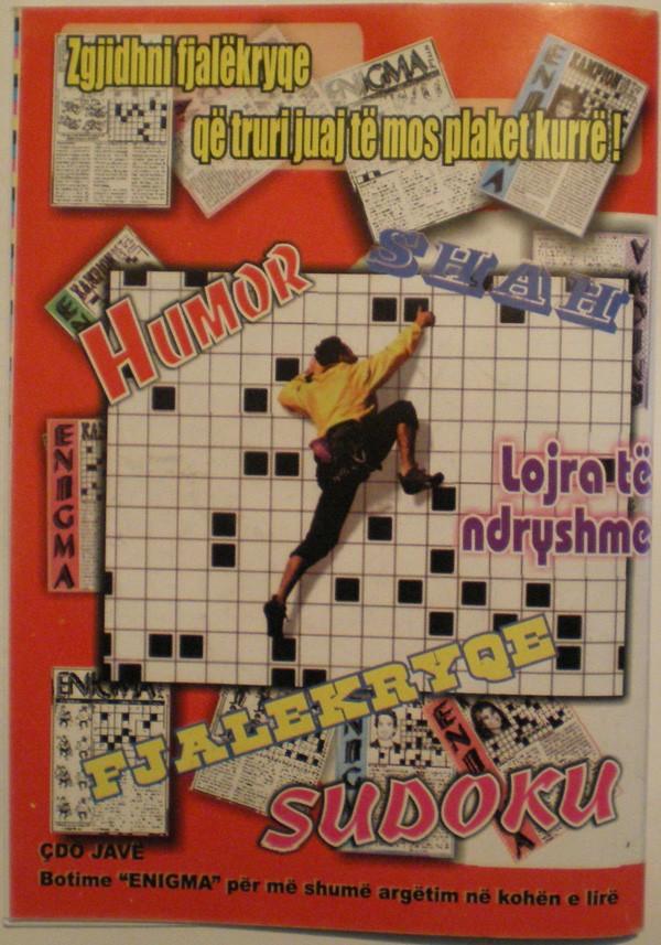 Enigma - албанско издание Imgp0122
