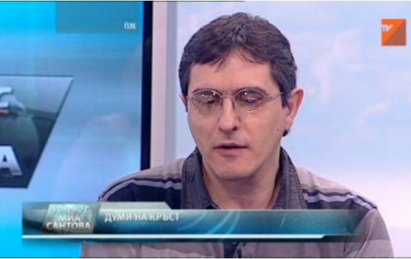 Интервю с автор на кръстословици по ТВ7 Interv10