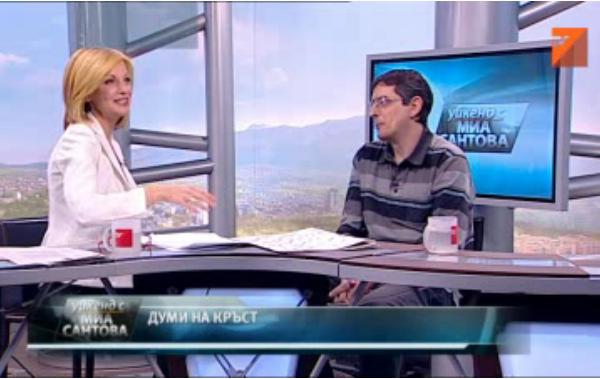 Интервю с автор на кръстословици по ТВ7 Interv11