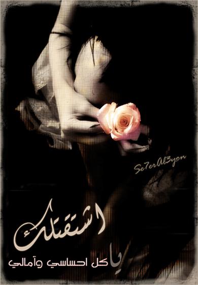وينــــــــــــــــــــــــــــــي أنا Eij29610