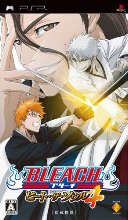 Bleach Heat The soul 4 [All Links HERE!] 110