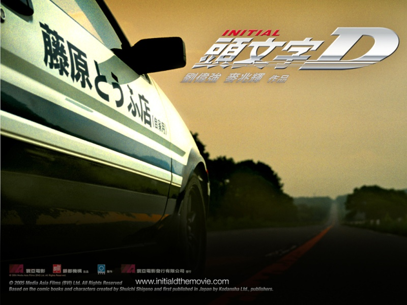 Initial D Links Live Action Wp1_1010