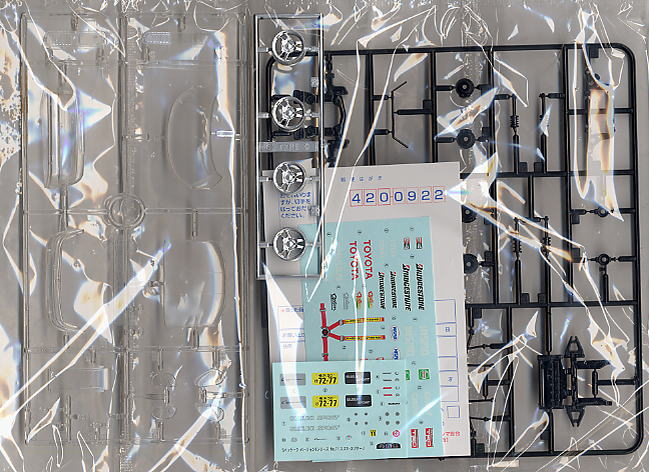 [VENDS] Maquette Aoshima 1/24 Suzuki Sport  10016412