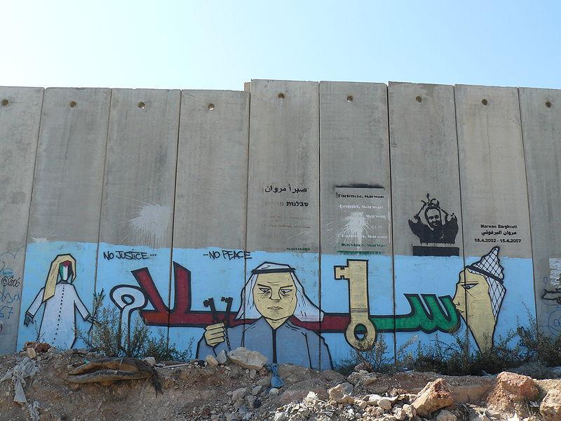 [Israël] - Chef d'oeuvre d'architecture contemporaine à Jérusalem  800px-14