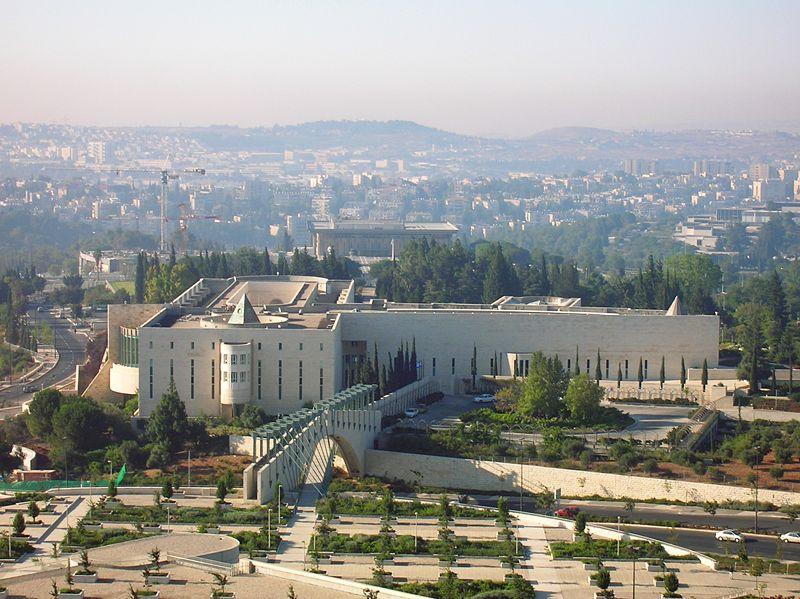 [Israël] - Chef d'oeuvre d'architecture contemporaine à Jérusalem  800px-15