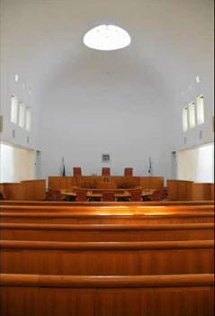 [Israël] - Chef d'oeuvre d'architecture contemporaine à Jérusalem  Cour-d10