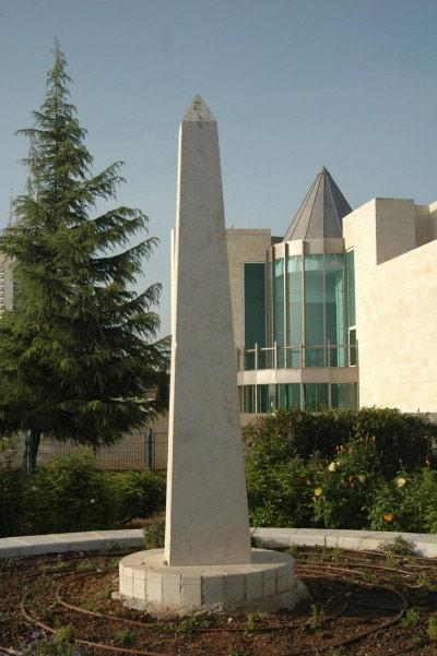 [Israël] - Chef d'oeuvre d'architecture contemporaine à Jérusalem  Obelis10