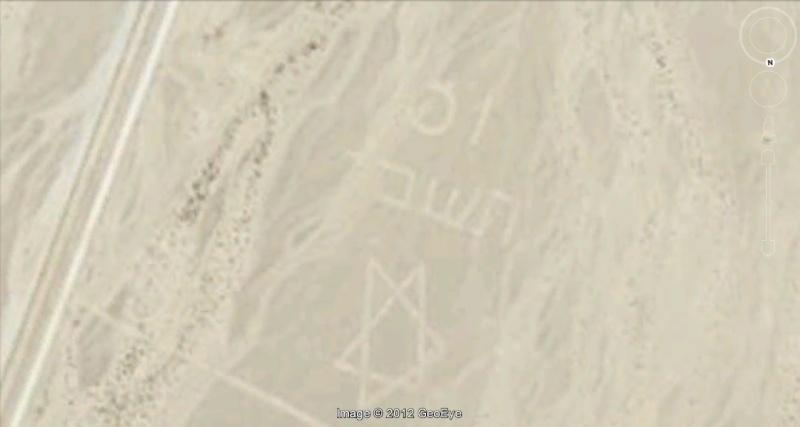 [Israël] - Etoile de David - Aéroport d'Ovda  Ovda_b10