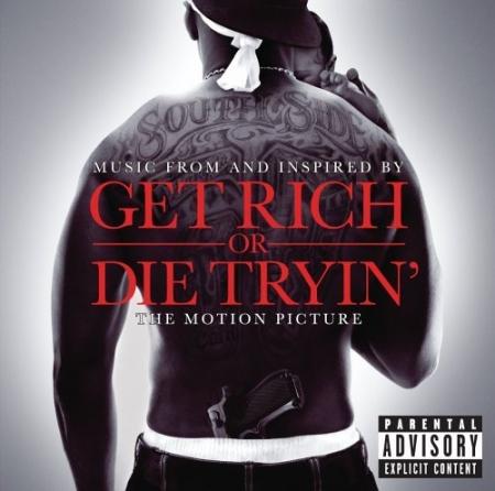 """Разбогатей или сдохни"" (2005)  'Get Rich or Die Tryin' Zzzzzz10"