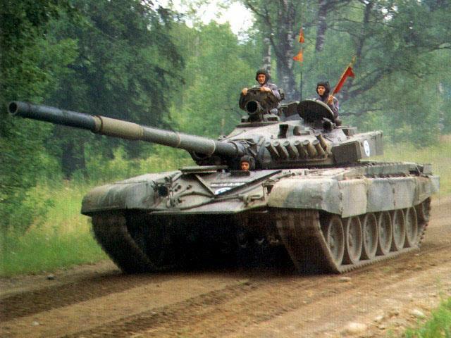 Khả năng Quân Sự Nước Nhà T7210