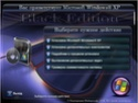 Windows XP SP3 Black Edition Rus 2.6.8 559a3110