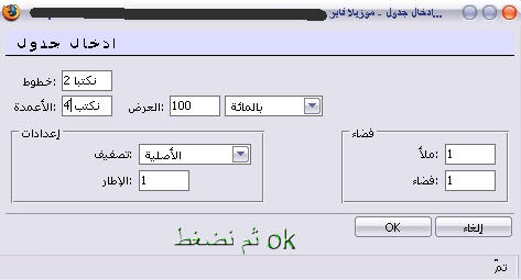 شرح تصميم لوحه شرف بدون الحاجه للاكواد Image111