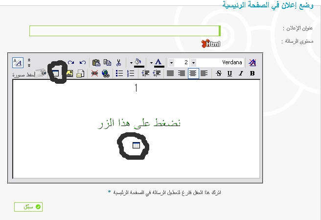 شرح تصميم لوحه شرف بدون الحاجه للاكواد Image410
