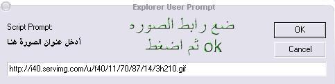 شرح تصميم لوحه شرف بدون الحاجه للاكواد Image510