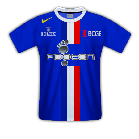 Maillot (Team Footon - BCGE) France10
