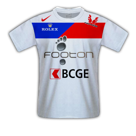 Maillot (Team Footon - BCGE) Tchaqu10