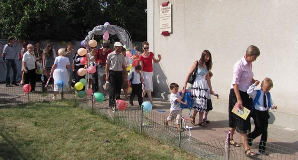 В Днепропетровске открыта начальная христианская школа Стежинка мудростi Img_3910