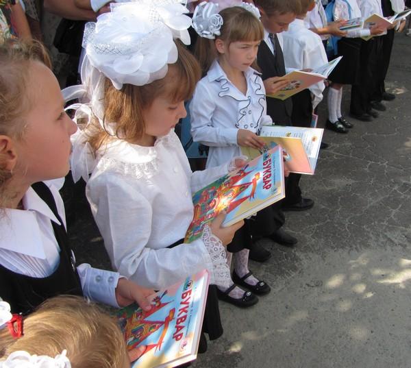 В Днепропетровске открыта начальная христианская школа Стежинка мудростi Img_3911