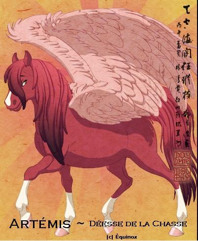 Galerie du Roi des Perses (Qui se la pète? Naaan) Artami10