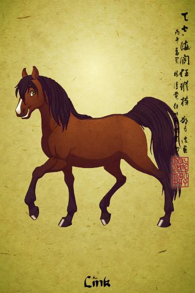 Galerie du Roi des Perses (Qui se la pète? Naaan) Linkk10