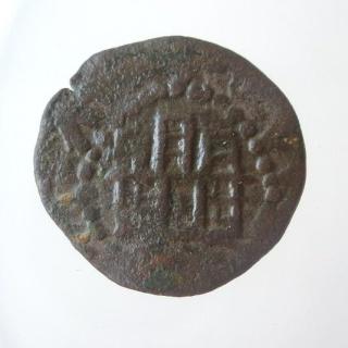 Dinero de Carlos I (Ibiza, 1516-1556) falso de época P7180311